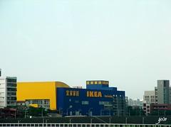 IKEA新莊店-藍色和黃色
