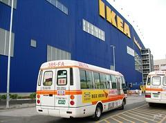 IKEA新莊店-接駁車
