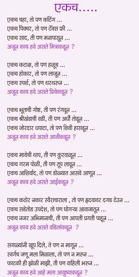 Kavita jokes sms november 04 2006 ekach thecheapjerseys Image collections