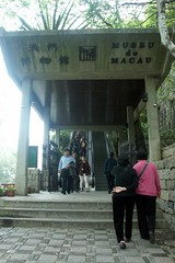 Esclator to Monte Hill and Macau Museum