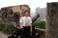 Cannon on Monte Fort