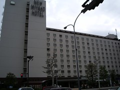 Hotel New Miyako