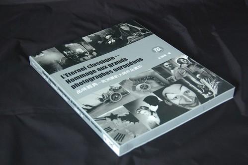品味經典-歐洲攝影大師作品賞析