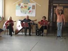 Филармония в начальной школе