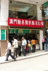 Macau Food Stall