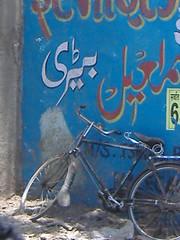 Maharashtra bicycle