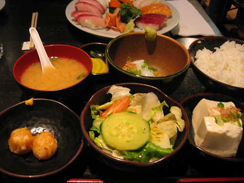 My Ika Natto Set