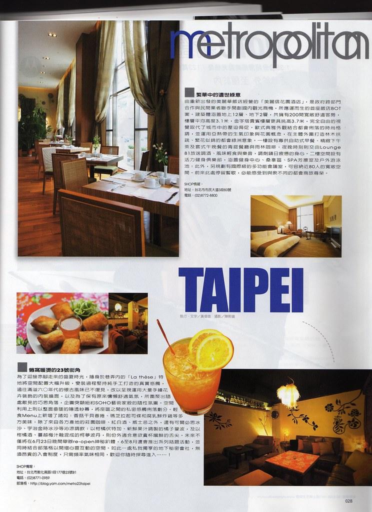 Men's Uno Magazine report