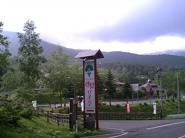 north sanriku060626c