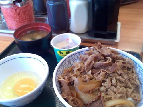 Gyudon setto to natto