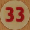 19582773214_6a91e1c845_t