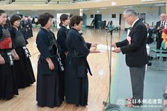 37th All Japan KOREISHA BUDO TAIKAI_038