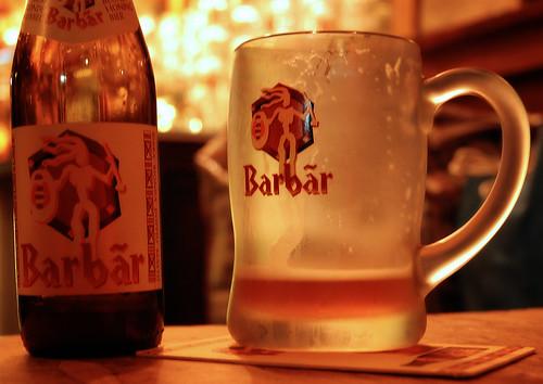Beer in the Garden of Good
