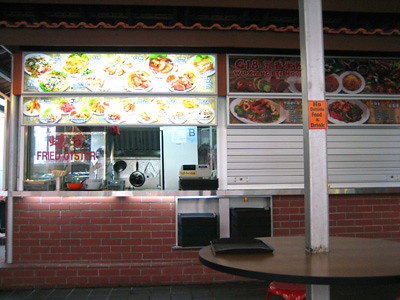 A hawker stall - Chinese food