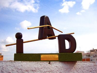 Trofeu del IAD