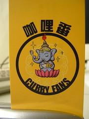 CurryFan