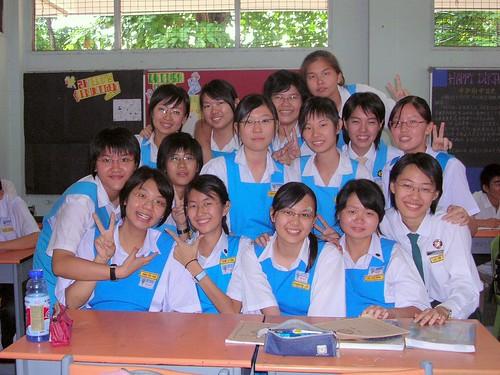 5S3 girls