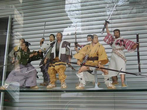 Seven Samurai Action Figures