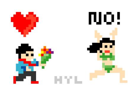 no! love!