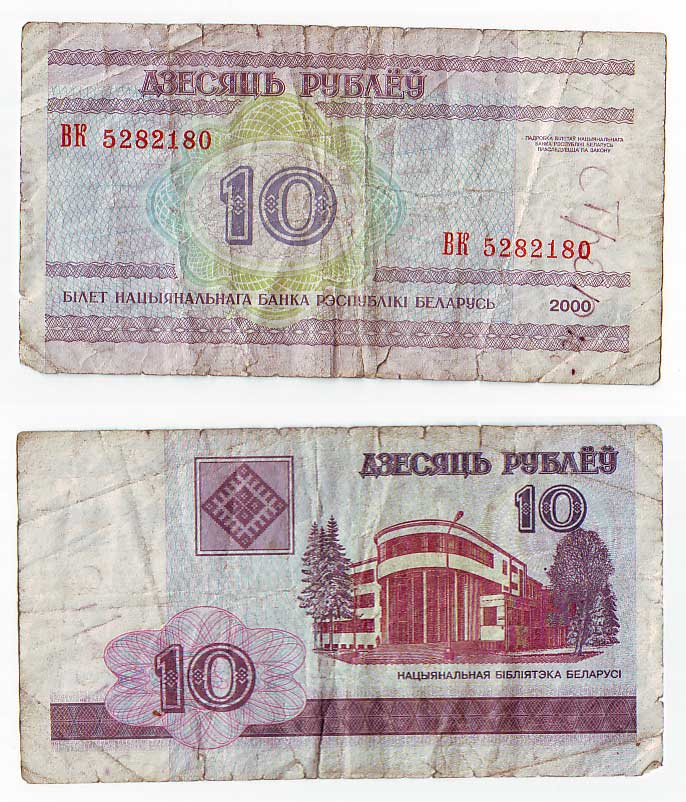 Foreign currency of mystery and intrigue