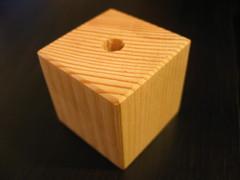 KotaPineBox