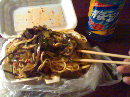 It may not look that appetizing in the photo, but this little box of cold noodles kicked some serious ass.