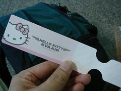 baggage claim tag