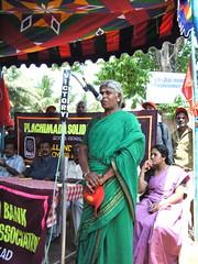 Plachmada, Kerala