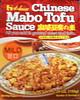 mabo-tofu