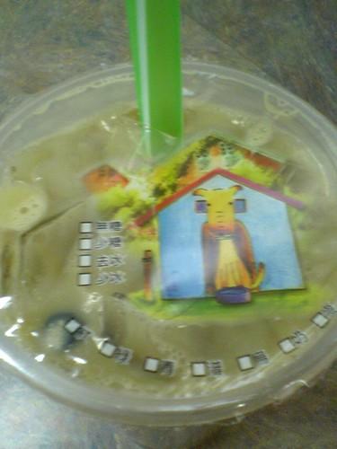 green tea bubble tea with milk