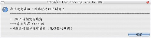 external image 147553007_16910473a3.jpg