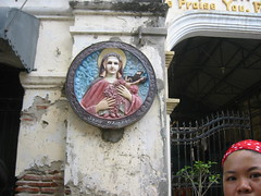 Vigan Mary