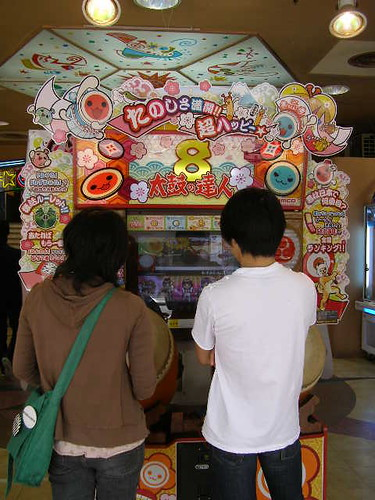Japanese Game Center