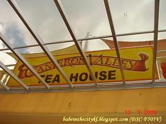 CV tea shop