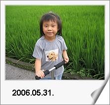 20060531Linda