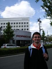 Oficinas de Nintendo en Kyoto