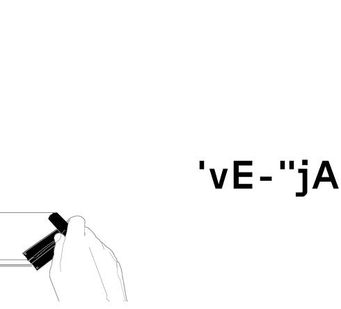 'vE-jA.jpg