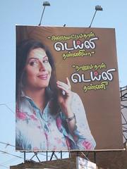 Teaser Ads at Chennai