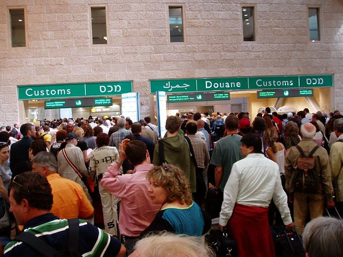 Crowded Customs Clearnace  @ Tel Aviv Airport