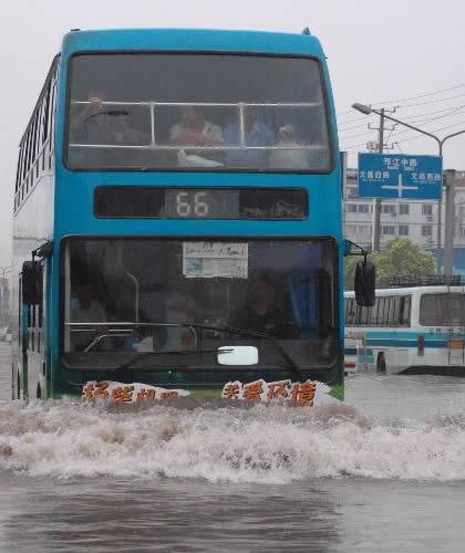 yangzhou 66 bus