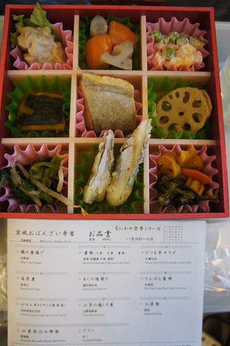 (20110116 大阪-台北) 日航飞机餐:京风便当
