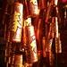 Chinese New Year 2011