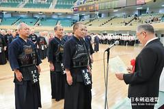 36th All Japan KOREISHA BUDO TAIKAI_034