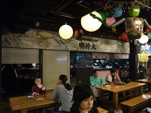 20101011 高知
