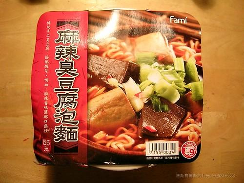 麻辣臭豆腐泡麵 - 外包裝