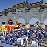 台北法轮功上千人游行 吁各界制止迫害-4