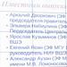VikaTitova_20150517_111950