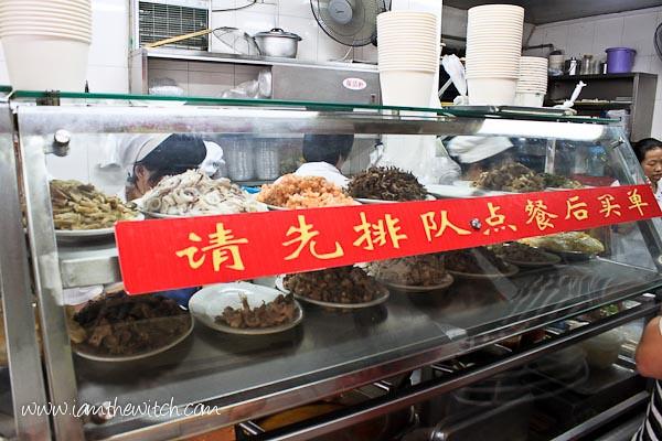 Xiamen Part 2-1
