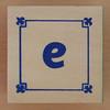 Block Lowercase Letter e