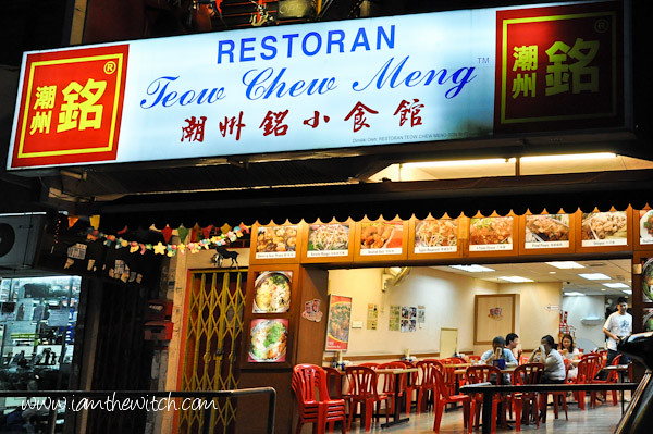 Teow Chew Meng-1